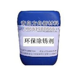 济宁工业用稀释剂厂家-青岛区域业的工业用稀释剂厂家