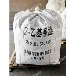 山东潍坊厂家2-yi基蒽醌厂家