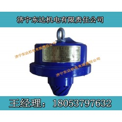 淮南GQQ5烟雾传感器 12V烟雾传感器