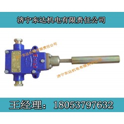 GEJ30跑偏开关原型号KGP-2型跑偏传感器