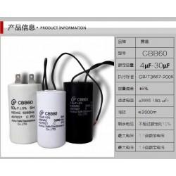 CBB60-450V-20uF电容器空调电容