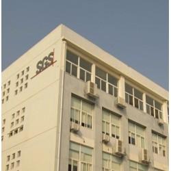 厦门SGS提供建筑产品认证服务