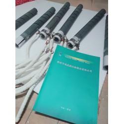 测硫仪硅碳棒硅碳棒生产厂家