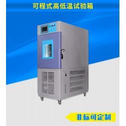箱高低温测试机高低温循环水器