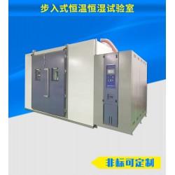 步入式恒温恒湿控制室步入式高低温环境箱