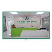 深圳市省省物流科技有限责任公司