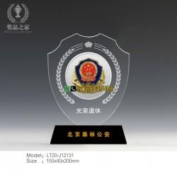 北京森林公安退休纪念品 警 察荣幸摆件 从警周年留念礼品定制