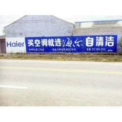 河南墙体广告郑州户外喷绘广告放心制作