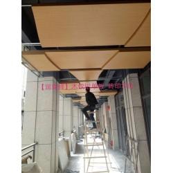 湖南铝单板幕墙#湖南铝单板厂#湖南冲孔铝单板#常德铝单板吊顶