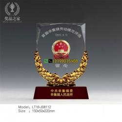 劳模奖杯,劳动模范奖牌,劳动楷模奖杯,工会奖牌,表彰奖杯