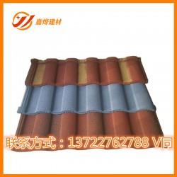 彩石金属瓦的优点 钢质彩砂瓦生产厂家