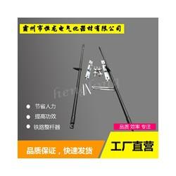 轨道正杆器 铁路整杆器 铁路接触网整杆器 支柱调整器