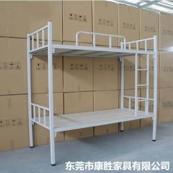 康胜可定制学生宿舍床 50方管 工厂批发销售