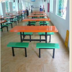 食堂专用玻璃钢餐桌 彩色长条形餐桌 生产厂家批发供应