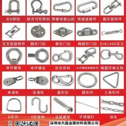 膨胀钩不锈钢、黄铜链条/不锈钢丝绳