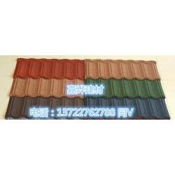 彩石金属瓦高空搭建的注意事项  钢质彩砂瓦 厂家销售