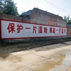 扬州墙体广告敲在心头惹人怀想扬州墙体喷绘广告