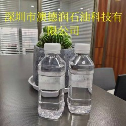 KN4006橡胶油|KN4006环烷油