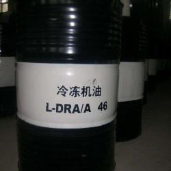 昆仑46号冷冻机油|昆仑冷冻机油46#