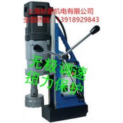 钻孔范围达110mm的多功能磁力钻FE100RL