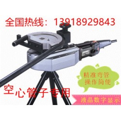 液晶显示弯管机,小巧便携,操作简便
