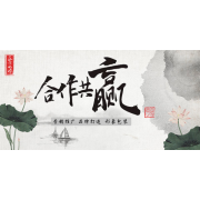 上海市伟宏商贸有限公司