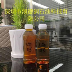 泰国150bs基础油150bs泰国150bs泰国进口|现货