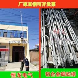 铝合金挂梯 单钩爬梯 接触网检修挂梯