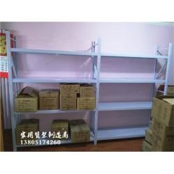 南京仓库货架|南京家用货架