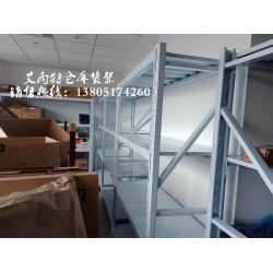 南京地下室货架|南京家用货架|南京仓库货架