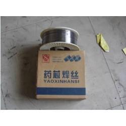 YD788药芯耐磨焊丝