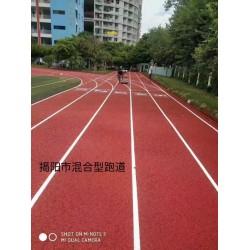 学校塑胶彩色跑道地面施工