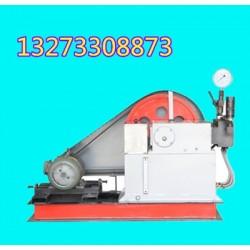 贵州电动高压泵高压打压泵厂家结构特点