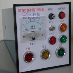 电动阀门控制箱DKX-C-Z-10,DKX-G-20