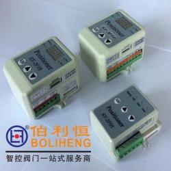 电动执行器控制模块ST-2F10-TS007,SK-3F10