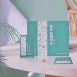 咖啡压片糖果白芸豆益生元OEM/ODM枇杷刺梨固体饮品厂家