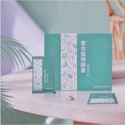西梅酵素益生元OEM,CLA红花籽油芦荟固体饮品加工ODM