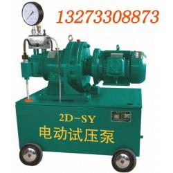 湖南电动试压泵管道压力自控试压泵销售