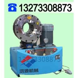 唐山立式锁管机DSG型压管机产品介绍