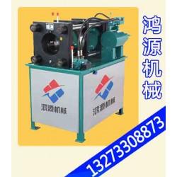 供应锁管机 自动/手动系列扣压机设备