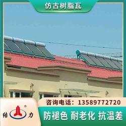 树脂瓦屋顶瓦 山东聊城树脂仿古瓦 新型屋面瓦厂家