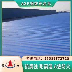 防腐塑钢瓦 psp屋面耐腐板 山西忻州树脂彩钢瓦安装快速