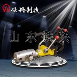 双鸭山ZG-1×13电动钢轨钻孔机外形尺寸