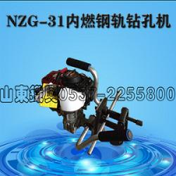 黑龙江DGZ-31钢轨钻孔机参数小知识