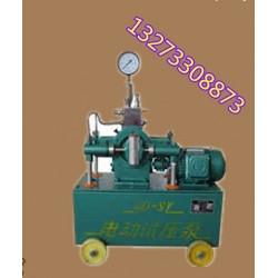 辽宁各种电动/手动试压泵产品厂家销售