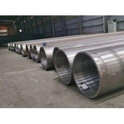合金管 合金钢管 P91合金管  T91合金钢管