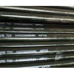 合金钢管 合金管 P22合金管 T22合金管
