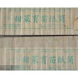 育苗纸甜菜纸册纸蜂窝纸册纸链条式育苗纸