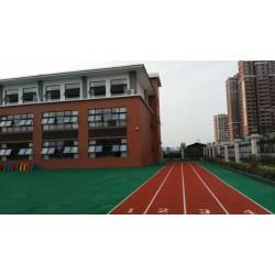 无锡塑胶跑道室外施工 体育场塑胶地坪生产厂