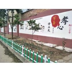河南乡村振兴墙绘图片,河南墙面彩绘,河南墙体文化墙